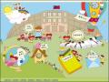 行政院全球資訊網兒童版