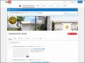 全國保防教育推行委員會 - YouTube