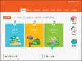 水土保持與農村再生教育網