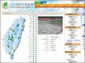 土石流防災資訊網