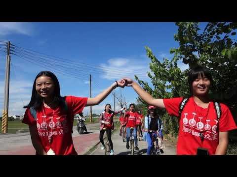 1070814大崙國小大林自行車道夏日路騎挑戰